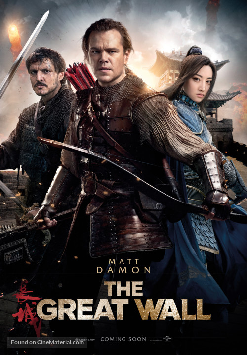 poster_greatwall